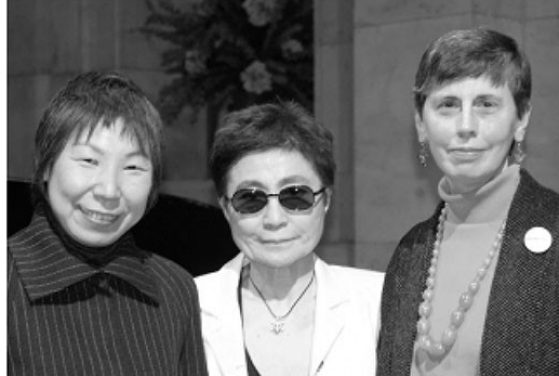 Eijirō Ono's granddaughter, Yoko Ono, visited Detroit in 2003 and met with representatives from CJS
