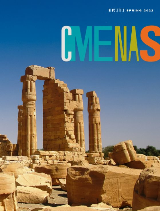 CMENAS Newsletter, Fall 2019